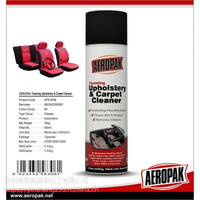 AEROPAK 500ML upholstery and carpet cleaner with