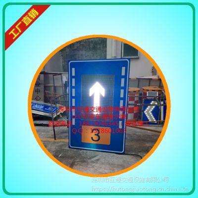 深圳潮汐车道指示灯厂家、LED潮汐车道灯价格、LED可变车道指示灯