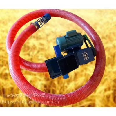 软管无轴螺旋吸粮机 便携式吸谷机浩发定制