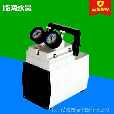 临海永昊LH-85L无油隔膜式真空泵实验室正负压两用小型抽滤抽气泵