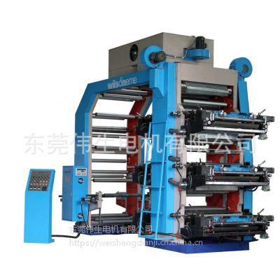 定制直销:层叠式六色预印机 塑料包装柔印机