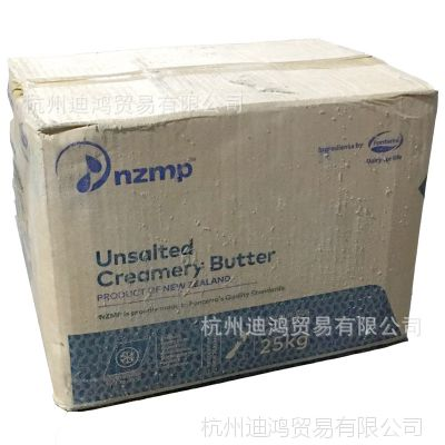 nzmp新西兰无盐大黄油25kg动物奶油食用牛油块面包曲奇烘焙原料