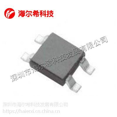 HG186A 线性霍尔 HG-186A 高灵敏度线性霍尔元件