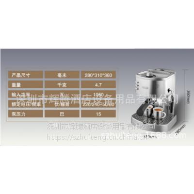 意式Delonghi/德龙EC330S半自动咖啡机 家用半自动咖啡机