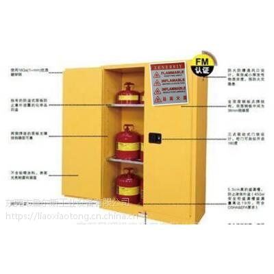 茶山防爆柜 化学品柜