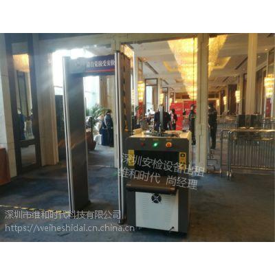 深圳小型安检设备出租 临时活动专用