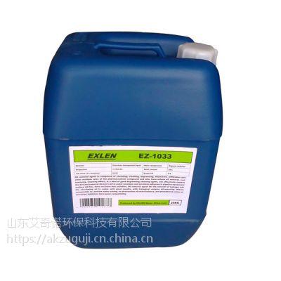 银川反渗透阻垢剂电厂阻垢剂艾克厂家蓝桶批发