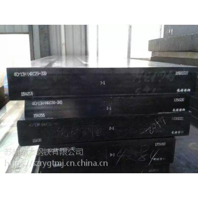 现货供应宝钢4Cr13H模具钢零切开条加工可配送到厂