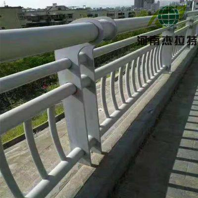 杰拉特桥梁防撞栏道路防护栏河道栏杆高速护栏