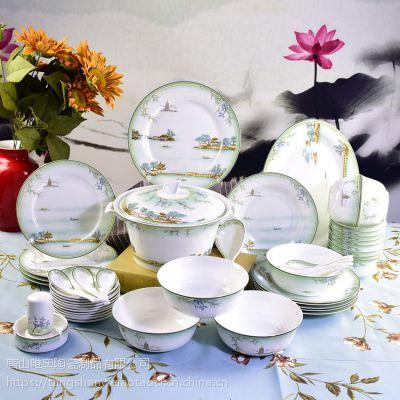厂家定制创意礼品陶瓷盘碗碟套装 唯奥多骨瓷餐具套装批发