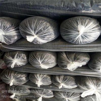 建筑绿化防尘网 遮阴网厂家 四针盖土网