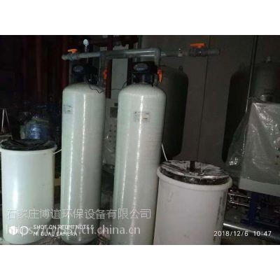 供应河北换热站配套设备全自动软水器BeZR博谊生产