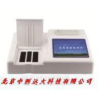 中西DYP 16通道 农药残留速测仪 型号:SJ96-NY-16DA库号:M399575
