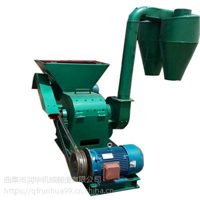 润华制造花生秧粉碎机 干湿秸秆揉碎机 养殖场用沙克龙粉碎机