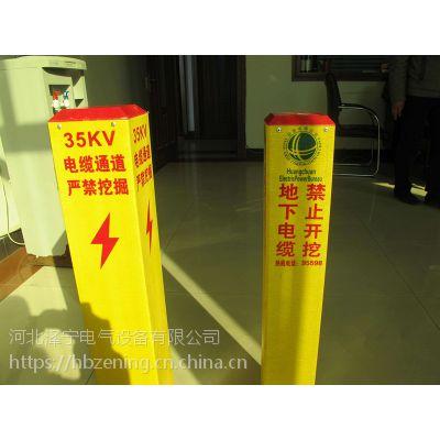 电缆安全标志桩