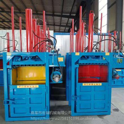 立式金属打捆机宏瑞厂家直销废纸箱铁屑易拉罐泡沫电动压包机