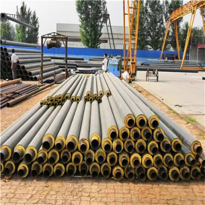 深圳市直埋式保温管施工厂家,预制聚氨酯直埋保温管出厂价格