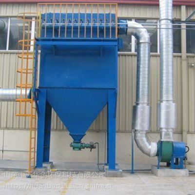 活性炭吸附装置 uv光解 激光环保设备 废气处理活性炭
