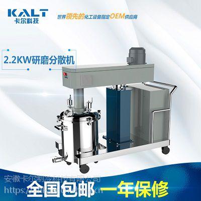 电动升降移动分散机-小型分散机-高粘度研磨分散设备