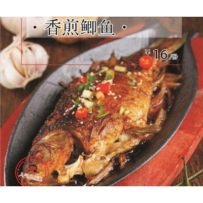 中餐烹饪与营养膳食-回民区中餐-长诚烤鸭