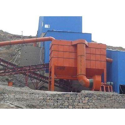 阔海厂家-石料输送除尘设备作用