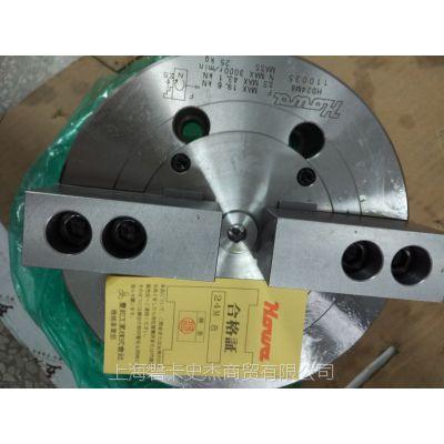 日本丰和 HOWA 两爪中实卡盘 H024M10A6