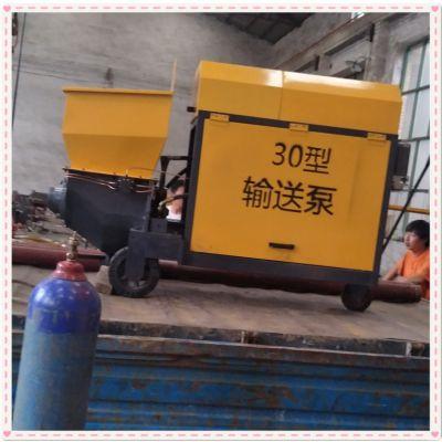 供应小型细石混凝土输送泵二次结构造柱泵车泽良厂家