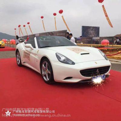 浪漫奢华敞篷婚车,非你莫属--广州租法拉利599婚车什么价