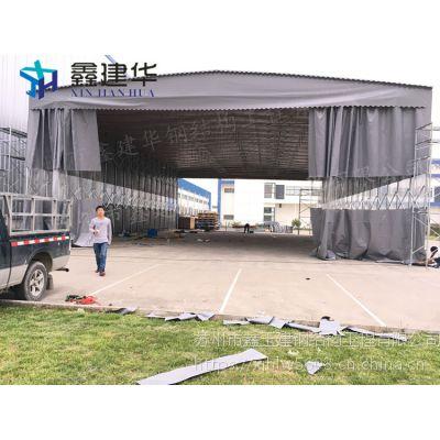 吴中区定做布伸缩移动雨棚,大型固定储蓄帐篷优质低价
