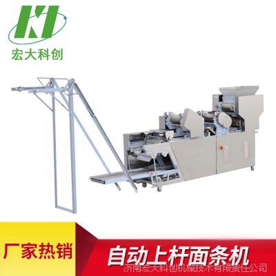 厂家供应面条机,自动爬杆面条机商用型,操作简单1人可生产。