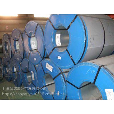 武汉现货50WW250冷轧矽钢片