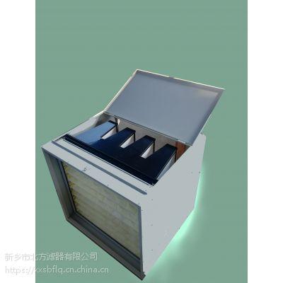 工地专用空气过滤箱体过滤器