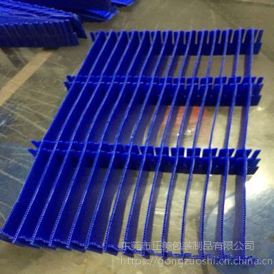 销往山东聊城5mm蓝色中空板刀卡 贴EVA防静电瓦楞隔挡板卡