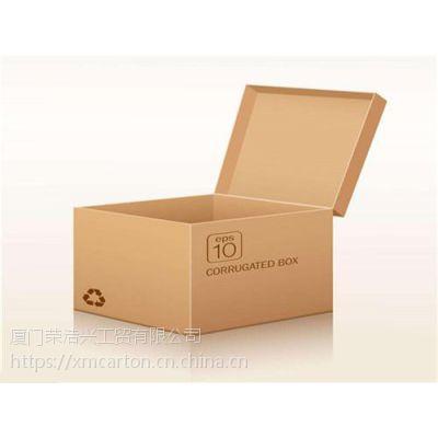 福建厦门打包搬家用纸箱定做福州泉州特大号五层加厚特硬淘宝纸箱邮政纸箱