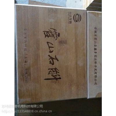 苏州JDSUQ302-HD紫外激光器维修及现货出售