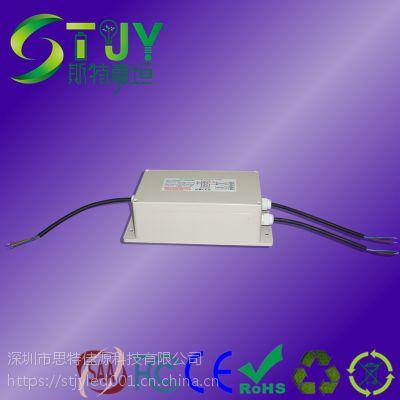 深圳思特佳源STJY-60D防水电源盒一体应急电源盒质保两年