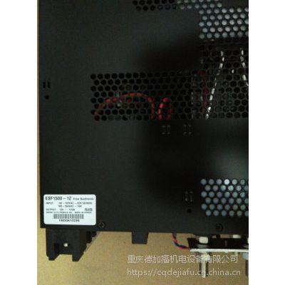 FINE SUNTRONIX 华仁电源 ESF1500-12 现货提供正式授权代理证书