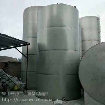 供应二手存放酒水鲜奶立式20到50立方食品级304不锈钢储罐