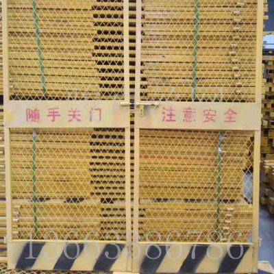 框架防护电梯门 烤漆安全基坑防护网 加工定做临边围挡