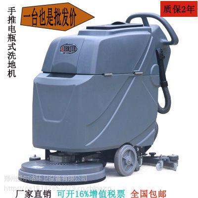 洗地机手推洗地机 洗地车工业洗地机手推式 电动洗地机 吸干机