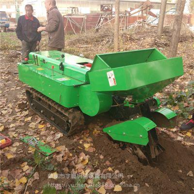宇晨耕地回填机 有机农家肥开沟机 履带开沟机生产厂