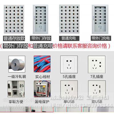 带锁加厚:四平市手机充电柜部队