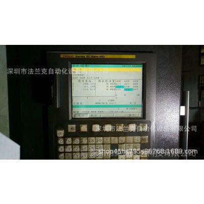 兆山1060加工中心0i-md数控系统,显示屏维修,显示器维修