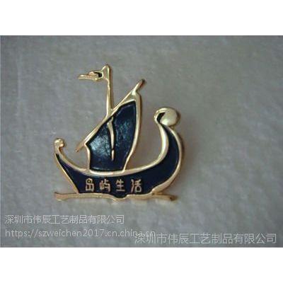 透明漆胸针制作,创意水船模型胸针定制,厦门五金徽标生产厂