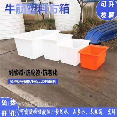 厂家直销抗老化的200升塑料浅盆 水产养殖塑料方箱