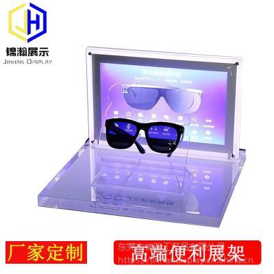 太阳镜展示台东莞工厂专业定制亚克力物料板材眼镜店展示架