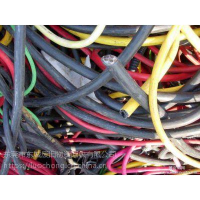 惠州废电线回收价格、东莞废电线回收厂家、深圳回收废电线报价