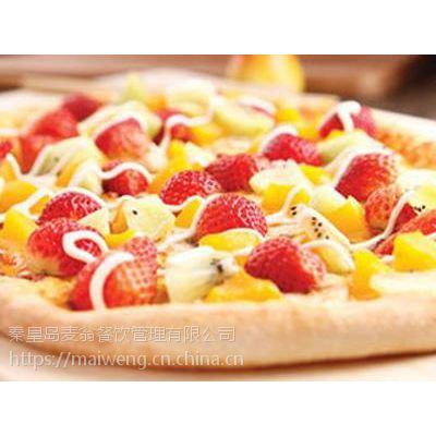 一个潮流时尚的披萨品牌 掌上披萨你知道吗?
