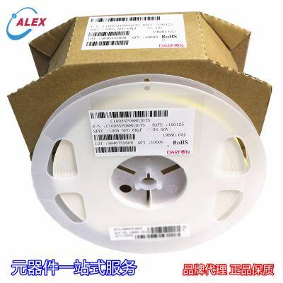 达方贴片电容C1005X7R102KGT现货库存0402 X7R 1000PF ±10% 50V