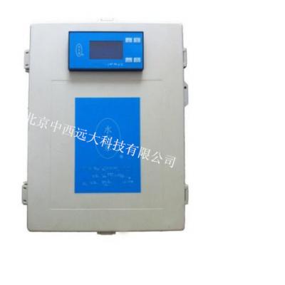 中西 在线浊度仪管道式/高量程在线浊度仪 型号:SH50/HZX4000库号:M392292